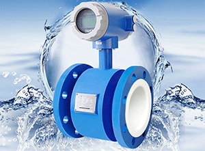智能水流量计